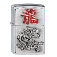 Zippo satiniert Year of the Dragon